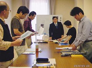 photo_20100530