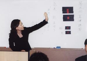 第五回 定例講習 (2007年11月)