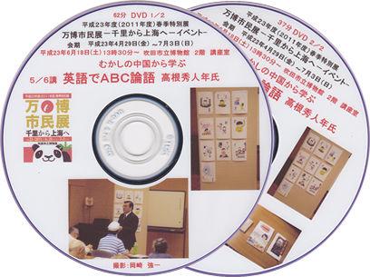 image_20110618_3