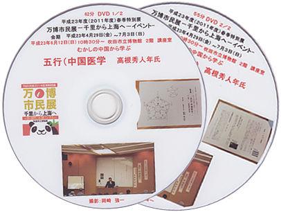 image_20110612_3