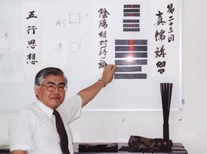 第二十三回 定例講習 (2009年9月)