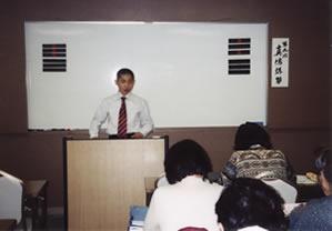 第九回 定例講習 (2008年3月)