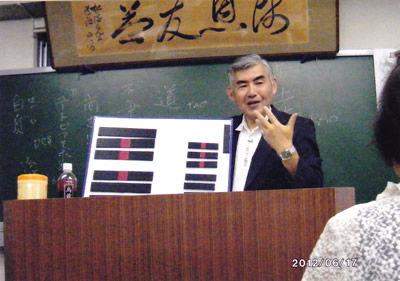 篤教講座の様子1