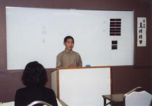 第六回 定例講習 (2007年12月)