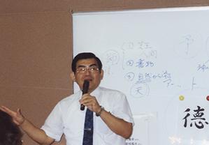 第十三回 定例講習 (2008年9月)