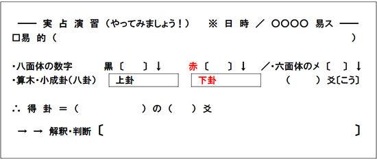 image_20110619_1