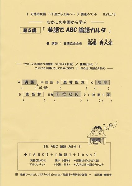 cover_20110618