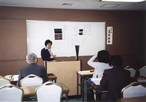 第七回 定例講習 (2008年1月)