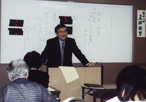 第十一回 定例講習 (2008年6月)