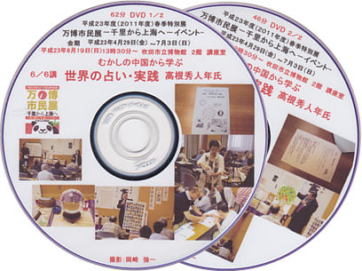 image_20110619_3
