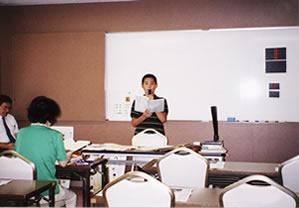 第二回 定例講習 (2007年8月)
