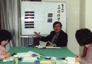 第十五回 定例講習 (2008年11月)