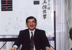 第十六回 定例講習 (2008年12月)