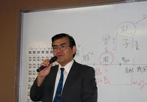 第三回 定例講習 (2007年9月)