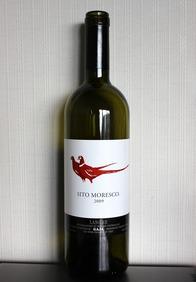 Sito Moresco 2009