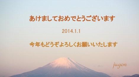 2014.1.1