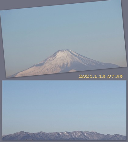 Mt.Fuji & Tanzawa Mountains