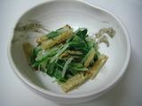 水菜とお揚げのお浸し