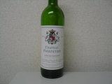 Ch.Forpeyre 1998 Cotes de Castillon