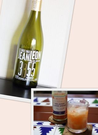 Jean Leon, Gin