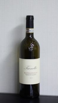 Prunotto, Barbaresco 2011
