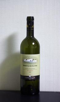 Bocca Di Lupo, Aglianico 2007