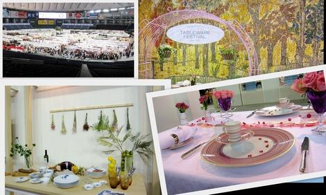 Tableware Festival