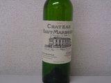 Ch.Haut-Marbuzet, Saint-Estephe 2001