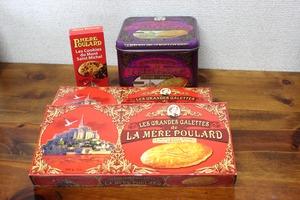 モン・サン・ミシェルのクッキー