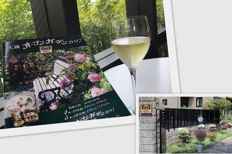大磯オープン・ガーデン