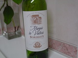 Marquis de Valvois Bordeaux 03