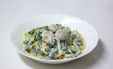 牡蠣と小松菜のパスタ