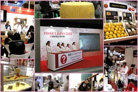 Foodex 2014