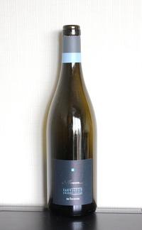 Mmm... Sauvignon Grande Cuvee 2009, Vin de Pays du Val de Loire
