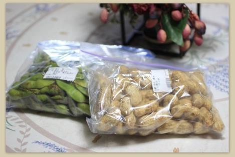 ジャンボピーナッツと黒豆の枝豆
