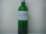 Ch. Roques de Jeanlice 2005, Bordeaux