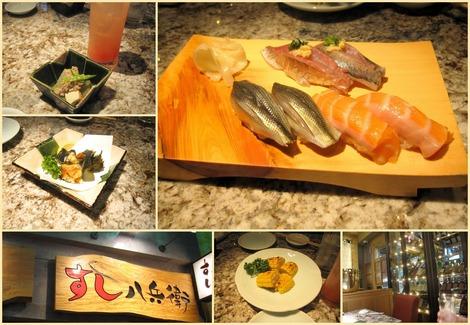 ちょい寿司