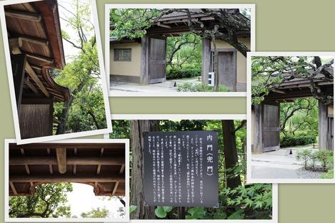 旧吉田茂邸 兜門
