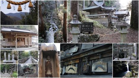 星宮神社と粥川寺