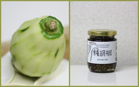 青パパイアと純胡椒