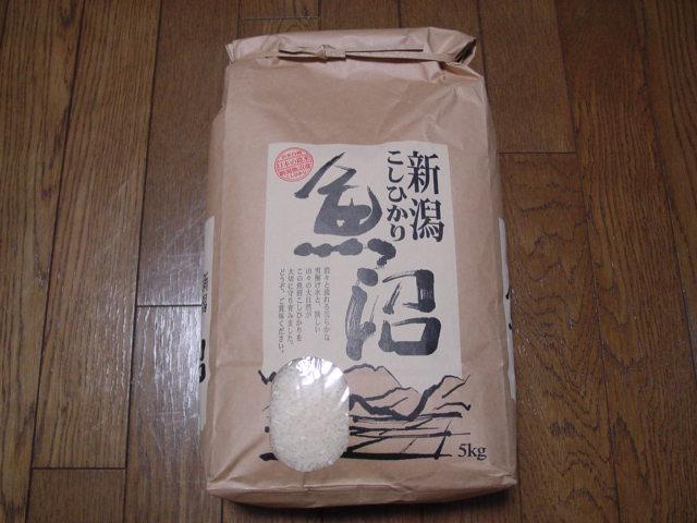 魚沼コシヒカリ新米