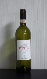 Reppoli, Chianti Classico 2011, Antinori