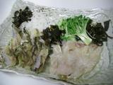 真鯛の昆布〆とおぼろ昆布〆
