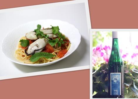 トマトと牡蠣のパスタ & フォルラーツ1573