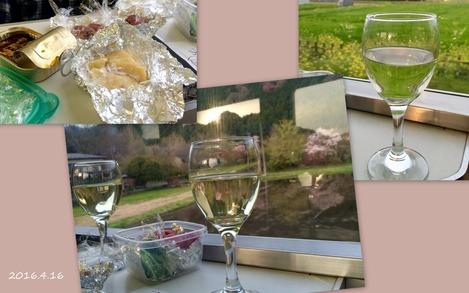 車窓のワイン