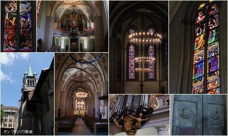 サン・フランソワ教会