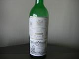 Herederos del Marques de Riscal, Reserva, 2002 Rioja
