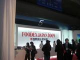 FOODEX 2009
