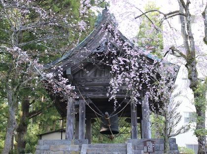 輪王寺、鐘楼