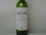 Domaine de la Roche Marot Bergerac 2004
